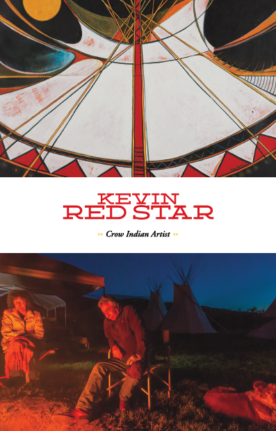 New Book Kevin Red Star by Author Daniel Gibson